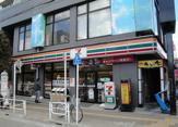 セブンイレブン西八王子駅南口店