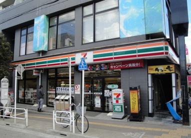セブンイレブン西八王子駅南口店の画像1