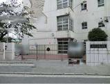横浜市立 大鳥小学校