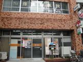 八王子台町郵便局