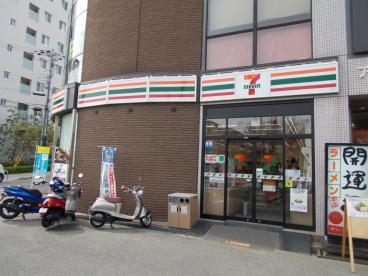 セブン−イレブン  竹見台3丁目店の画像1