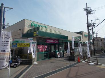 ピーコックストア 千里山店の画像1