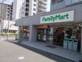 ファミリーマート 山田西四丁目店