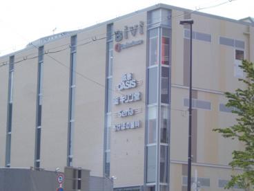 阪急オアシス 千里山店の画像1