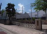 横浜市立 綱島東小学校
