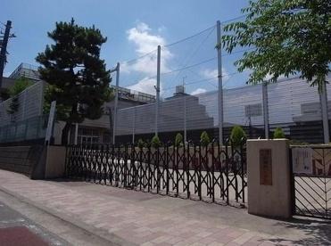 横浜市立 綱島東小学校の画像1