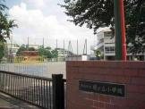 横浜市立 榎が丘小学校