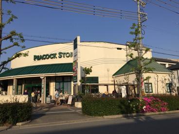 (株)ピーコックストア 芦屋南宮店の画像1