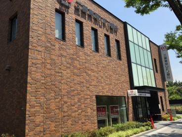 三菱東京UFJ銀行・芦屋支店の画像2
