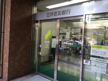 (株)三井住友銀行 芦屋駅前支店の画像2