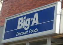 Big-A(ビックエー) 三鷹新川店
