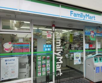 ファミリーマート 玉川学園店の画像1