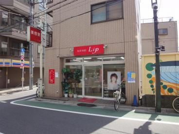 Lip(美容院)の画像1