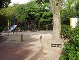 山田西第一公園