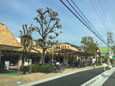 関西スーパー・苦楽園店の画像1