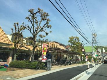 関西スーパー・苦楽園店の画像2