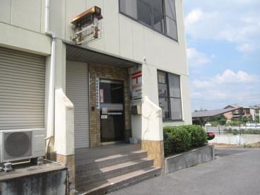 奈良菅原簡易郵便局の画像1