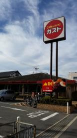 ガスト 千里丘店の画像1