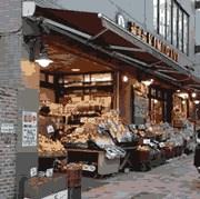 KIMURAYA 神楽坂の画像1