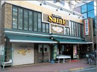 YOSHIYA 神楽坂店の画像1
