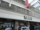 沖縄銀行・大謝名支店