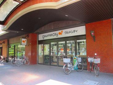 グルメシティ・ポートアイランド店の画像2