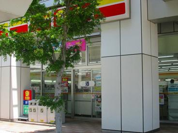 デイリーヤマザキ キメックセンター ビル店の画像1