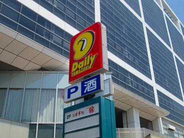 デイリーヤマザキ キメックセンター ビル店の画像2