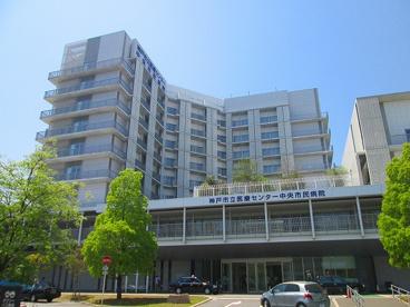 神戸市立医療センター中央市民病院の画像2