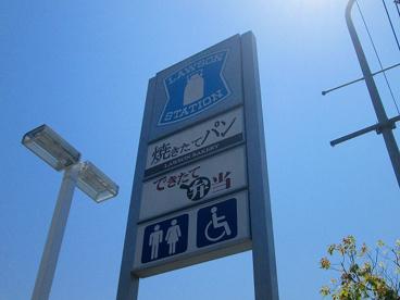 ローソン MK神戸空港前SSの画像1