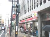サンクス 大宮下町店