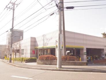 FUJI 上野川店の画像1