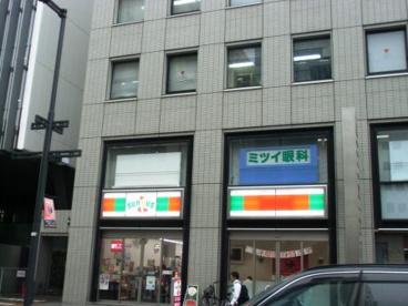 サンクス 大宮仲町店の画像1