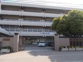 吹田市立 第六中学校