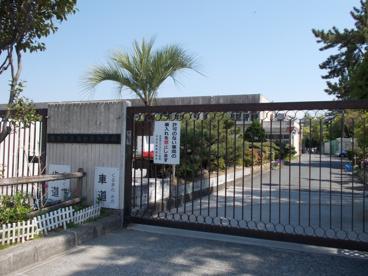 吹田市立 藤白台小学校の画像1