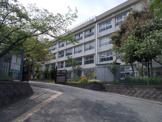 豊中市立 泉丘小学校