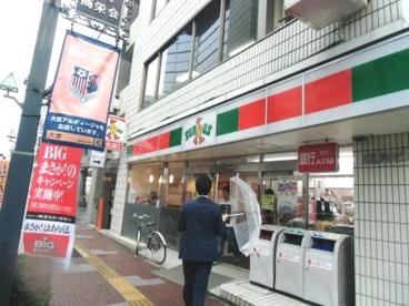 サンクス 大宮大栄橋店の画像1