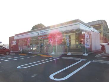 ファミリーマート ならやま大通り店の画像2