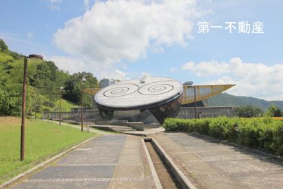 日本へそ公園の画像1