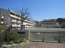 横浜市立 本牧小学校