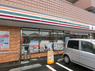 セブンイレブン 町田相原店の画像1