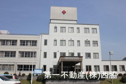 多可赤十字病院の画像1