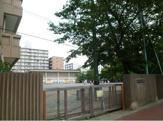 横浜市立 日枝小学校