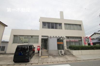 中町郵便局の画像1