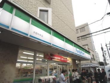 ファミリーマート 大宮中央店の画像1