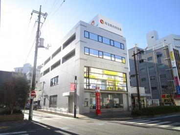 埼玉県信用金庫 南浦和支店の画像1