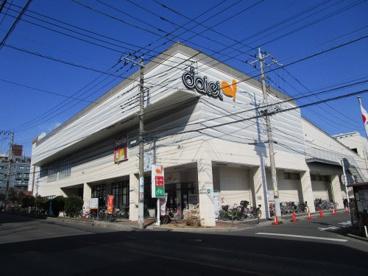 ダイエー 南浦和東口店の画像1