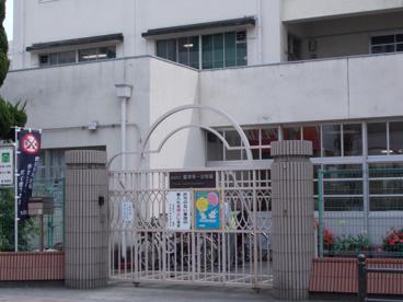吹田市立 豊津第一幼稚園の画像1