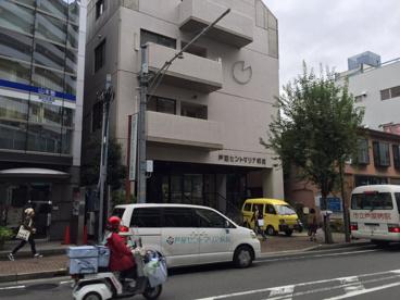 芦屋セントマリア病院の画像1