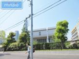 渋谷教育学園幕張中学校・高等学校